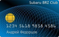 Клубная карта Subaru BRZ club